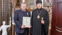 Церковному благотворителю вручена медаль