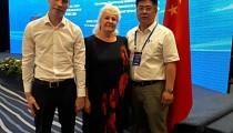 Конференция по промышленному и научно-техническому сотрудничеству