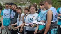 Всероссийские массовые соревнования по спортивному ориентированию «Российский Азимут — 2016»
