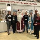 Всероссийская выставка-ярмарка «Ладья 2018»
