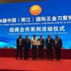 Гильдия подписала Меморандум с Янцзянской отраслевой ассоциацией о сотрудничестве