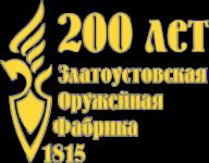 ООО «Златоустовская оружейная фабрика»